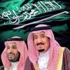 هيئة سفراء المجلس يهنئون المملكة العربية السعودية باليوم الوطني